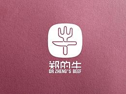 牛肉餐厅VI设计