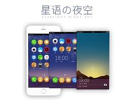 手机图标展示/UI/图标/app界面设计
