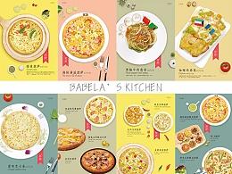 Babela's Kitchen