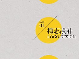 标志设计集