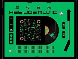 黑胶音乐 二维码设计