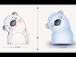 一只毛绒小熊绘制练习