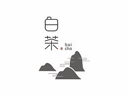 福鼎白茶/logo字体设计包装设计/茶叶包装