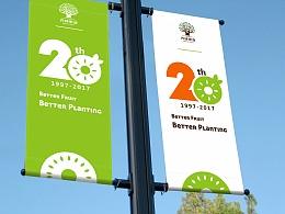 20周年logo