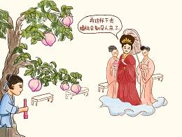 (有创作过程)七夕节品牌传播 微信公众号长图