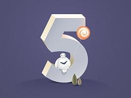 阿拉伯数字ui创意插图设计