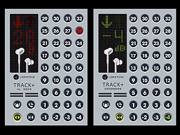 【轻盈+降噪】×2 功能性创意设计【TRACK+】耳机海报
