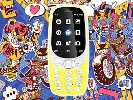 Nokia 3310 告诉我,这个世界不需要更多的条框