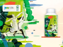 Y-Milk未来牛奶——享轻盈,有机会更好