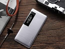 为中国领先的手机品牌带来设计上的变革