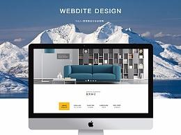 家装设计官网