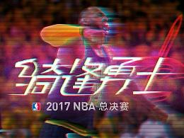 2017NBA总决赛-banner