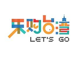 logo+手提袋