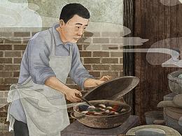 长沙烧酒煮鱼品牌插画  源