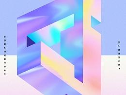 海报-矛盾空间