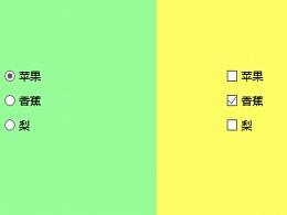 UI设计规范:单选按钮 vs 复选框,没那么简单