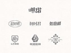 几个 | logo
