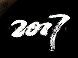 2017(1)字体字效