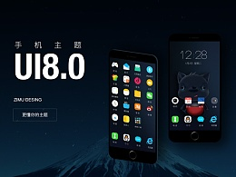 更懂你的手机主题Ui8.0