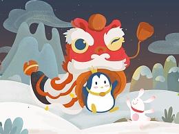卖萌的小企鹅--腾讯王卡形象设计