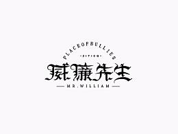 张家佳特战班练习作业~