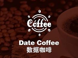 即遇咖啡小程序