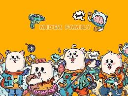 Midea Family图案创意设计——熊小美一家
