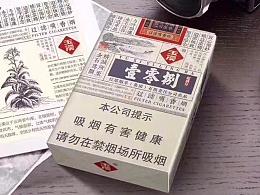 壹零捌(金三峡)