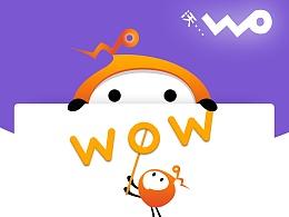 中国联通沃品牌卡通形象——沃果