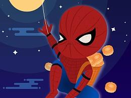 《蜘蛛侠:英雄归来之看好你家月饼》