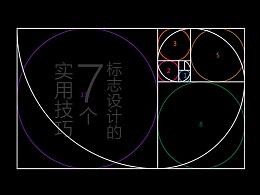 LOGO澳门永利娱乐场平台的7个实用技巧