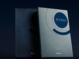 会计事务所画册设计