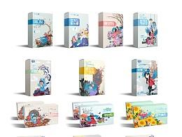 药业集团包装插画