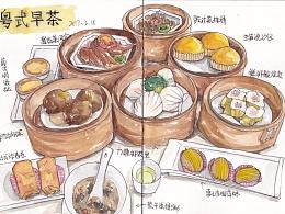 我的手绘练习本【二】