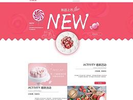 甜品蛋糕网站