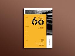珠江钢琴集团 画册设计。