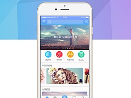 海淘app