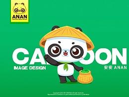 【雅安熊猫】安安