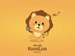 微信表情-小皇狮