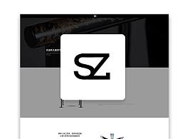 Sanzao三造 | 文创品牌作品展示