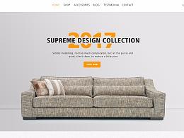 家具类目网页设计