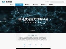 数字有线电视/企业网站