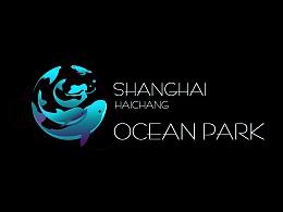 魔都新地标海昌航洋公园Logo