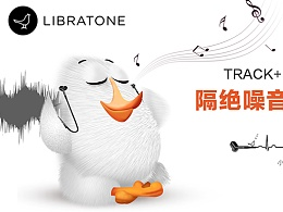 TRACK+/隔绝噪音 真正降噪/小鸟音响无线耳机海报