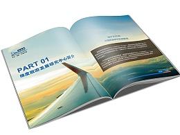 维度旅游产品手册