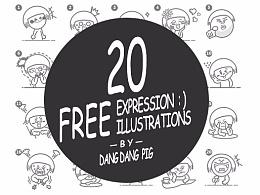 20个卡通表情绘制