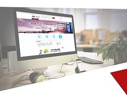 找伙伴网站PC部分页面(投资平台找资金找订单)