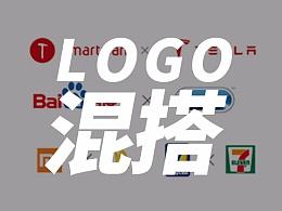 【纯恶搞设计】品牌LOGO混搭
