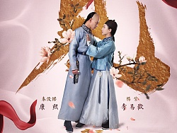 「龙珠传奇」网络收官宣传海报
