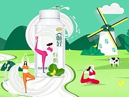 #Y-Milk未来牛奶平台#--轻盈体态,有机会更好